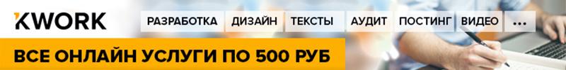 Скачать шаблон вордпресс на русском