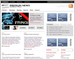 "Wordpress шаблон ""Premium News"""