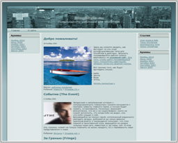 "Wordpress шаблон ""City Finance"""