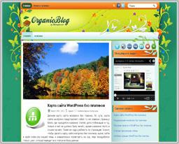 "Wordpress шаблон ""Organic"""