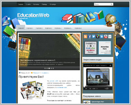 Wordpress шаблон Education Web